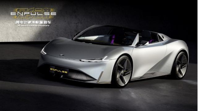 广汽集团北京车展发布数字化加速器GDA项目