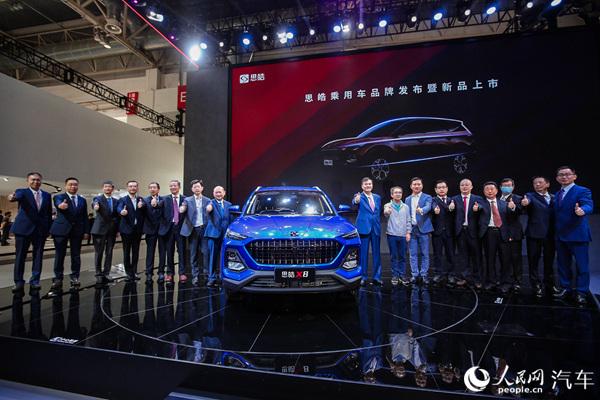 江淮全新SUV思皓X8正式上市深化思皓品牌战略