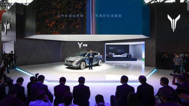 岚图首款量产概念车iFree北京车展首发