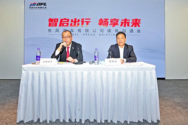 东风有限:加速智行科技发展中国市场未来可期