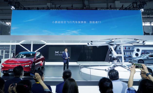 电池租赁、免费充电、飞行汽车小鹏汽车亮相北京车展