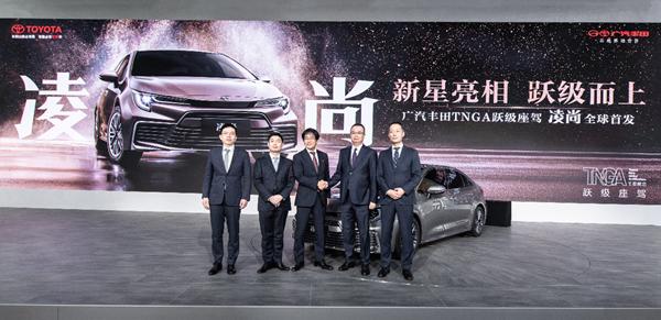 进一步丰富产品线广汽丰田凌尚广州车展发布