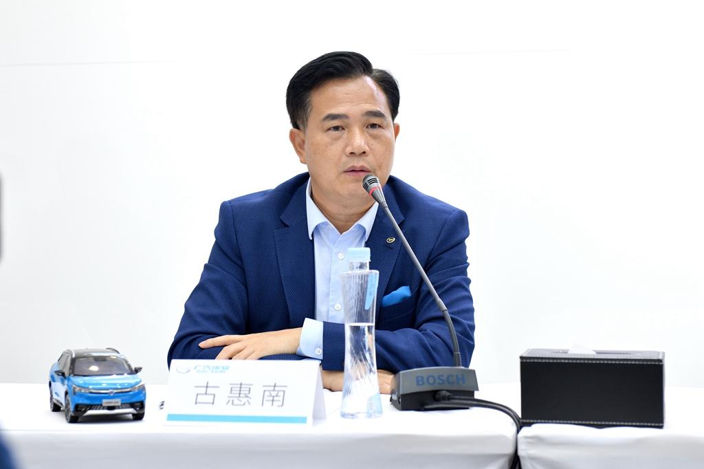 古惠南:广汽埃安独立力求品牌向上突破
