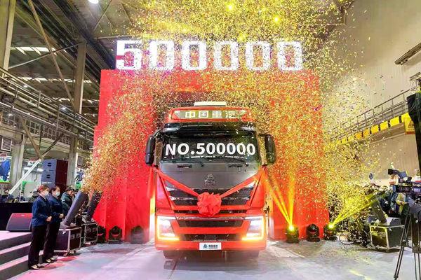 中国重汽年产销商用车突破50万辆