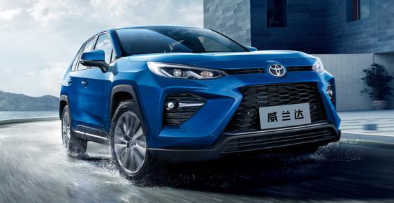 广汽丰田威兰达11月销量达11086台四驱车型占比达41%