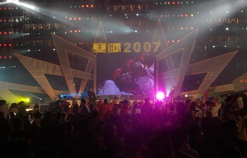 春暖2007 腾飞东风日产 高清图片