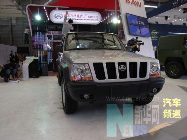 上海车展之国产品牌 北汽吉普 人民网汽车 中国汽车社会的高清图片