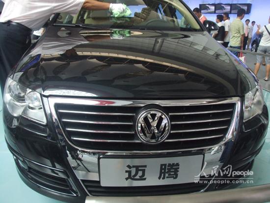 一汽大众迈腾-组图 一汽集团热卖车型长春齐亮相高清图片
