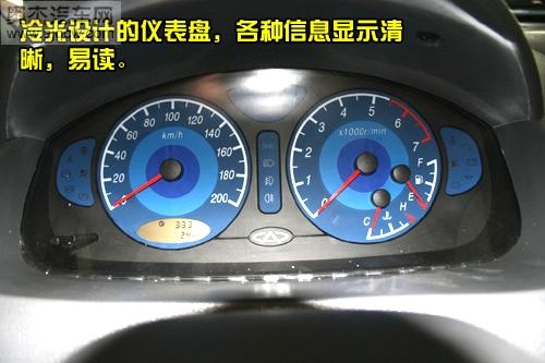奇瑞3汽车仪表盘图解