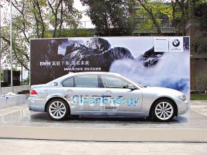 改造就可以燃烧氢气,不用对汽车机械结构做大幅度的改动,电动汽车高清图片