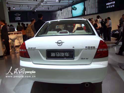 广州车展直击 海南马自达福美来 高清图片