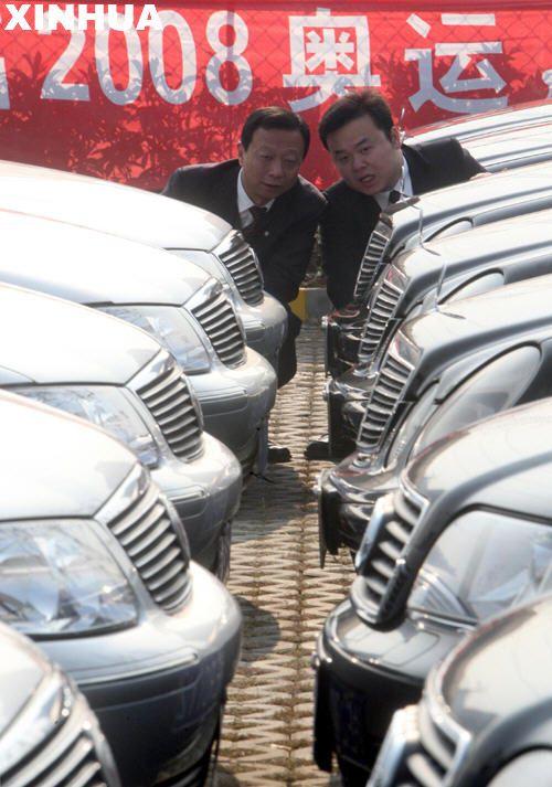会迎接世博会 上海驾驶员大比武