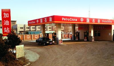 燃料油消费税恢复全额征收 专家:不影响消费价