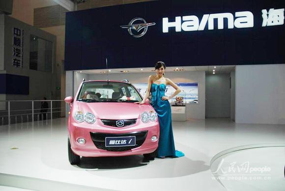 2008北京车展现场直击之海马福仕达1 汽车