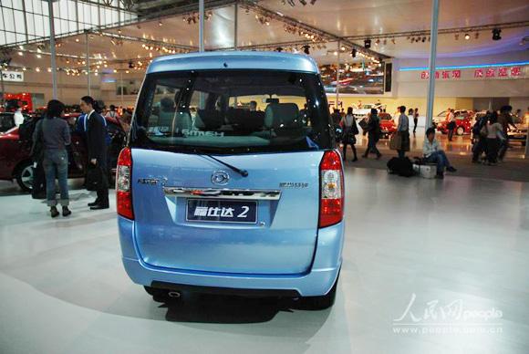 2008北京车展现场直击之海马福仕达2高清图片