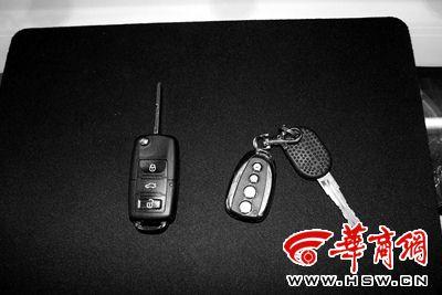 改装前的汽车遥控和钥匙体积大,携带很不方便;改装后的一体化折叠钥匙
