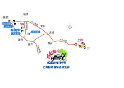 南京,句容,溧阳三日自驾游攻略