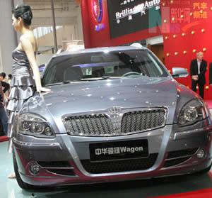 华晨汽车中华骏捷wagon将於近期上市高清图片