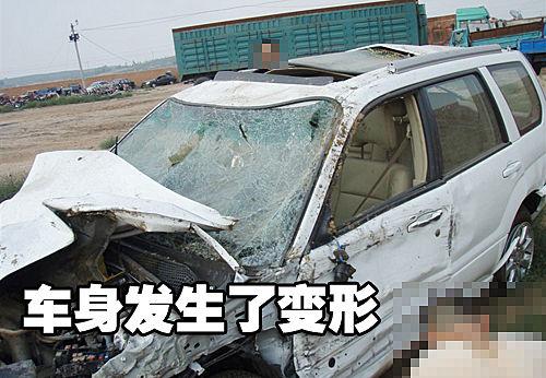 斯巴鲁遭遇严重车祸 气囊未开人死伤 高清图片