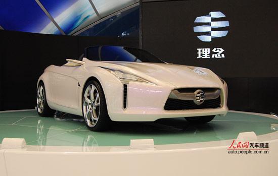 广州本田跑车型