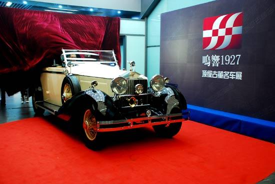 劳斯莱斯古董车专场6月18日国家体育馆开幕 高清图片