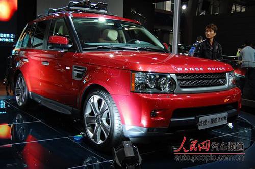2009广州车展人民网记者360度看新车之2010款路虎揽胜运动版-广州