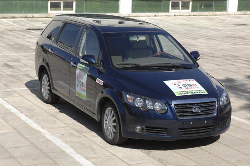 """""""中国心""""2009年度十佳发动机--奇瑞汽车sqr481a"""