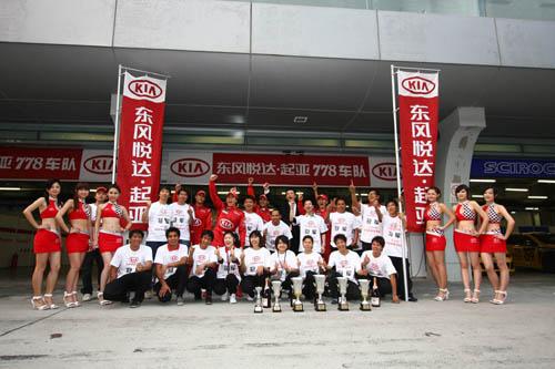 东风悦达起亚778车队庆祝提前夺冠 高清图片