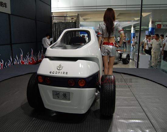 2010长春车展 汽车设计展示