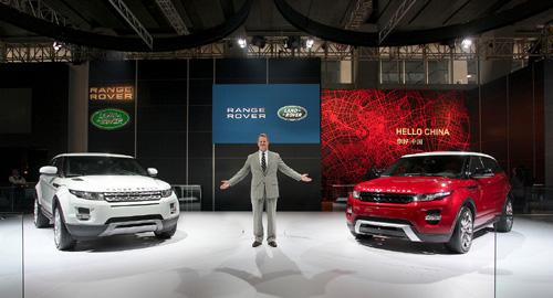 捷豹路虎中国常务副总裁瑞德夫先生在2010广州车展上正式公布了揽胜