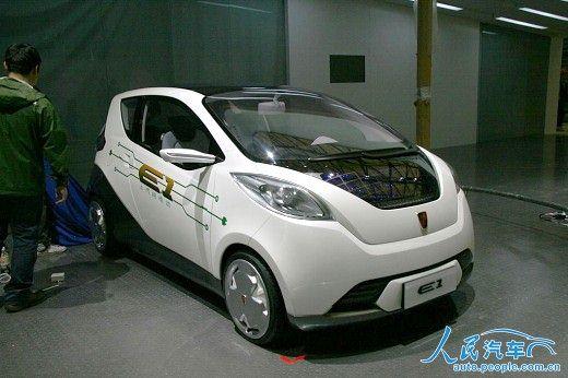 车展探营 上汽荣威E1纯电动概念车高清图片