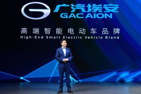 广州天河电脑维修广汽埃安品牌独立运营纯电SUV埃安Y发布