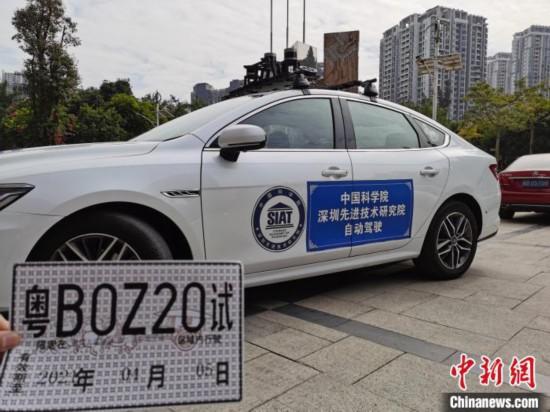 自动驾驶车辆将在深圳19个公开区域路测